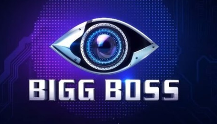 Shock to Bigg Boss: Nagarjuna angry:Season 4 postponed?
