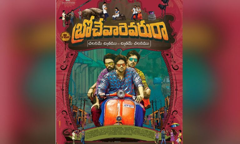 Three films compete on 28th June