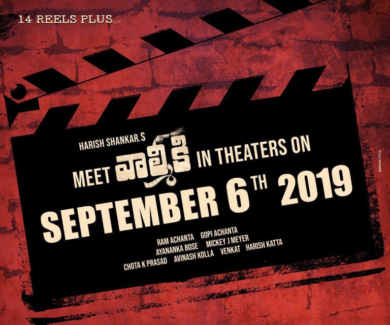 Varun Tej – Harish Shankar – 14 Reels Plus' Valmiki Releasing On September 6th