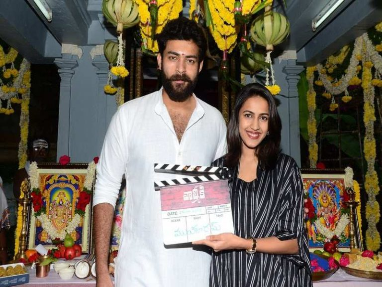 A Telugu speaking girl opposite Varun Tej
