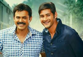 Mahesh, Venky teams up for a holiday