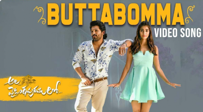 What is Bunny's Butta Bomma connection to Chiru?