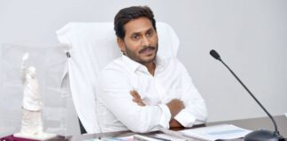 jagan phone tapping