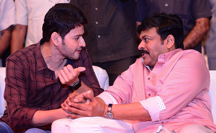 Chiranjeevi vs Mahesh Babu-Who is winning the lockdown war