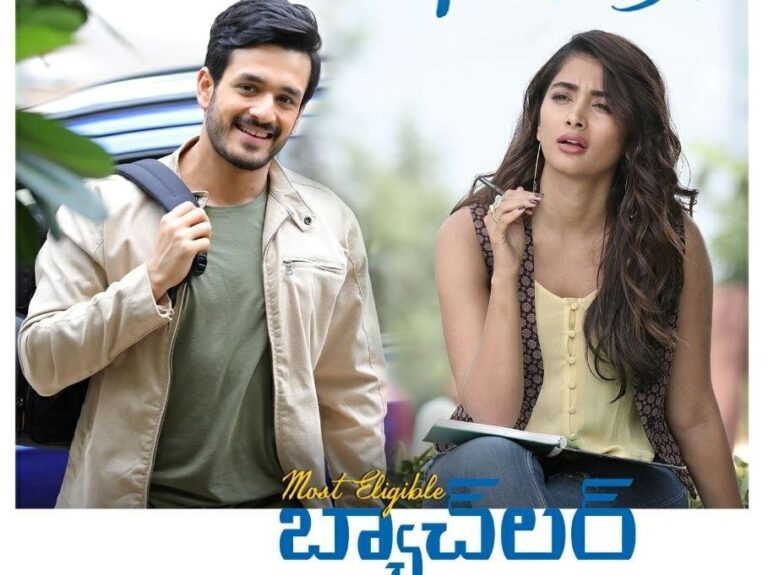 Allu Aravind to release Akhil's film on AHA?