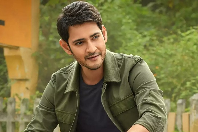 Mahesh Babu to get shock from officials