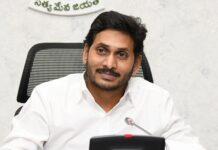 YS Jagan government