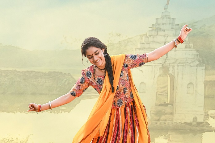 Teaser date out for Keerthy Suresh's Good Luck Sakhi