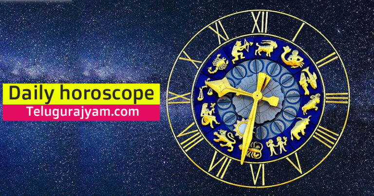 1 September 2020 Today Horoscope: Astrological Prediction for Aries, Taurus and other signs