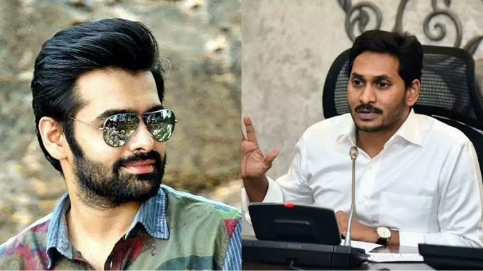 Ram tweets again about Jagan and asks for justice