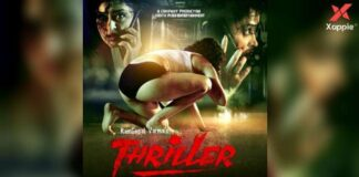thriller review
