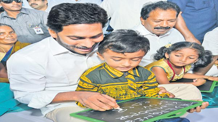 AP CM YS Jagan to restore the glory of government schools