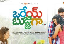 Aha changes the plan for Raj Tarun's Orey Bujjiga