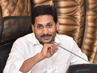 CM Jagan to put a check for private hospitals