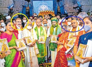 Two AP minsters who were in contact with jagan in TIrumala tests positive