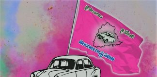 TRS , First Local Party to Built Party Office in Delhi