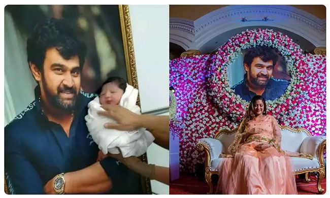 Chiru Sarja's Wife Blessed With a Baby Boy