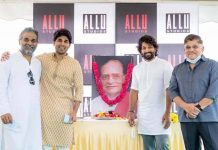 Allu studios..big announcement from Allu family