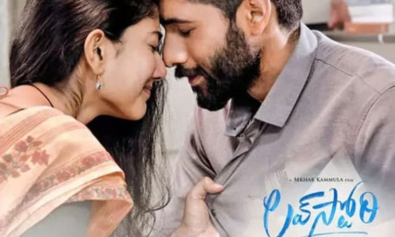 Release date locked for Naga Chaitanya's 'Love Story'?