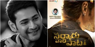 Exclusive: Mahesh gives strict instructions to Mythri Movie Makers