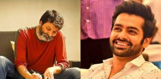 Trivikram- Ram's project to be out in summer 2021?