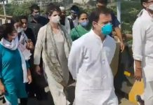 Rahul and Priyanka gandhi were detained by Hathras Cops