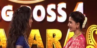 Exclusive - No controversy in Divi's exit from Bigg Boss 4