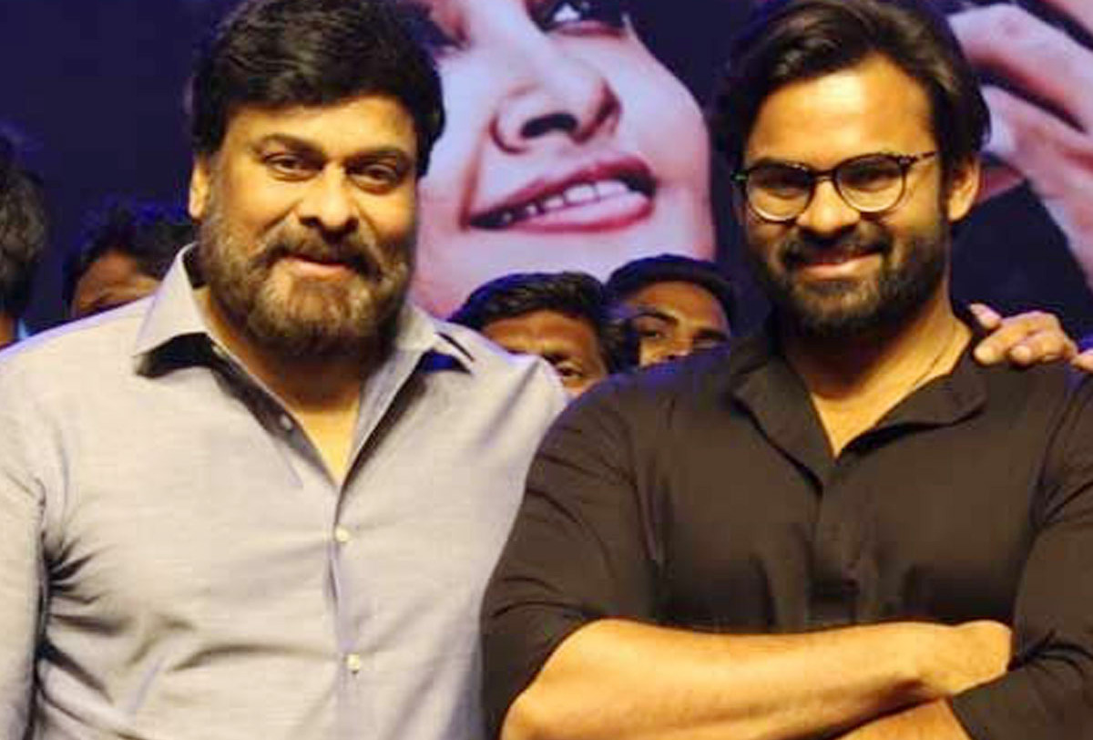 Exclusive : Megastar Chiranjeevi to finalize the bride for Sai Dharam Tej