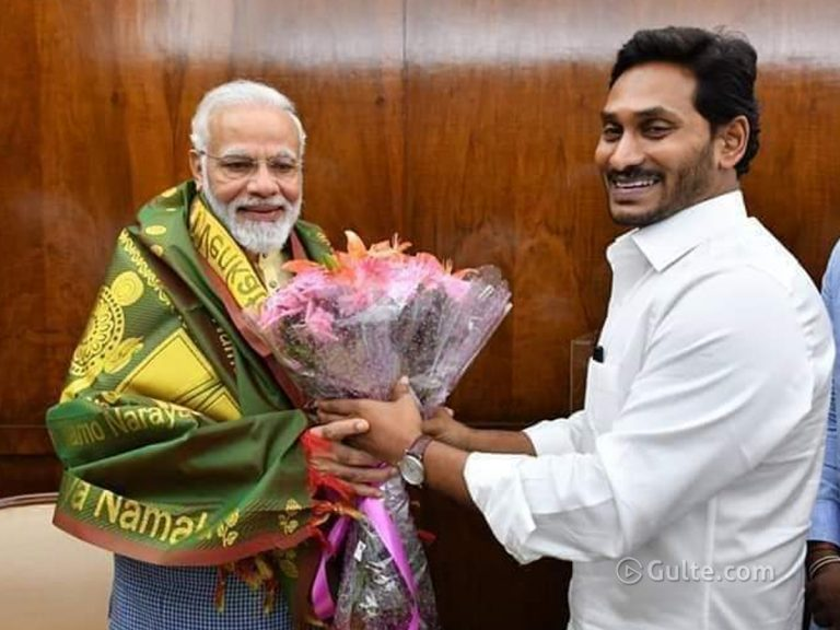 YS Jagan to meet Modi .. Key announcement on cards ..?