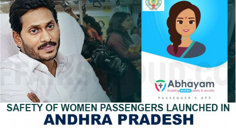 Jagan launches women's safety app Abhayam in Vizag!