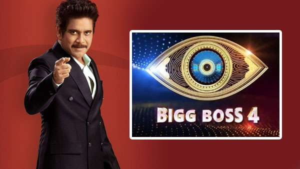 Exclusive – Star Maa to push this housemate high to create competition