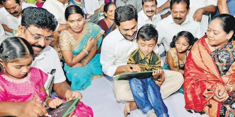 AP children Happy with Jagan Uncle