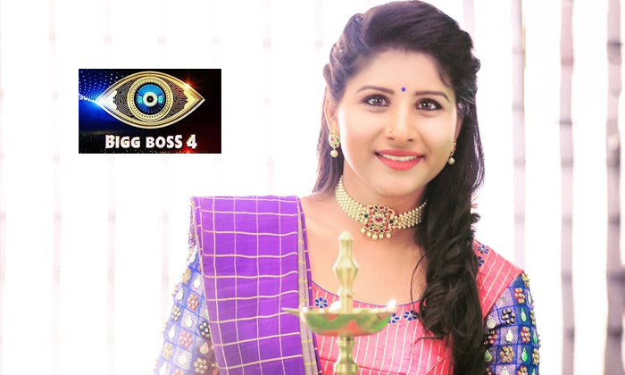 Biggboss4 Telugu: Super wild card entry – This person to the enter the house on Sunday!
