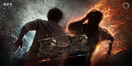 RRR lead actor fires on the director Rajamouli!