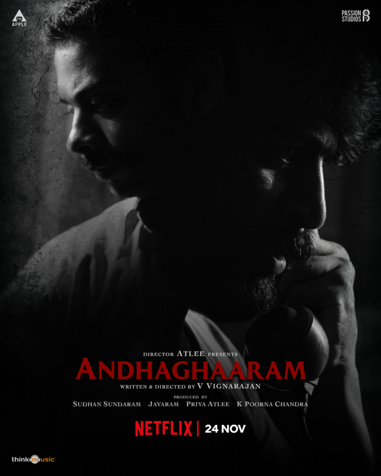 Andhakaaram new trailer out