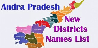 Big Breaking: List of New Districts in AP OUT!