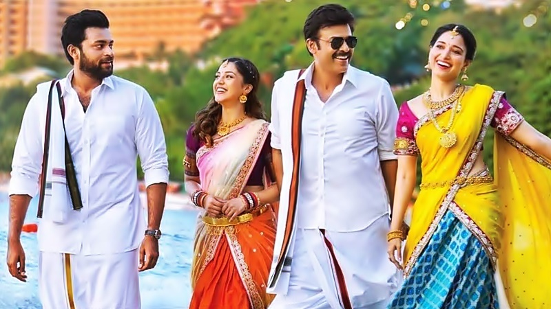 Stage Set For the Muhurtham of this Blockbuster Sequel F3