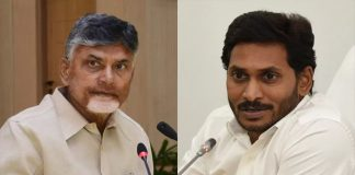 chandu,jagan