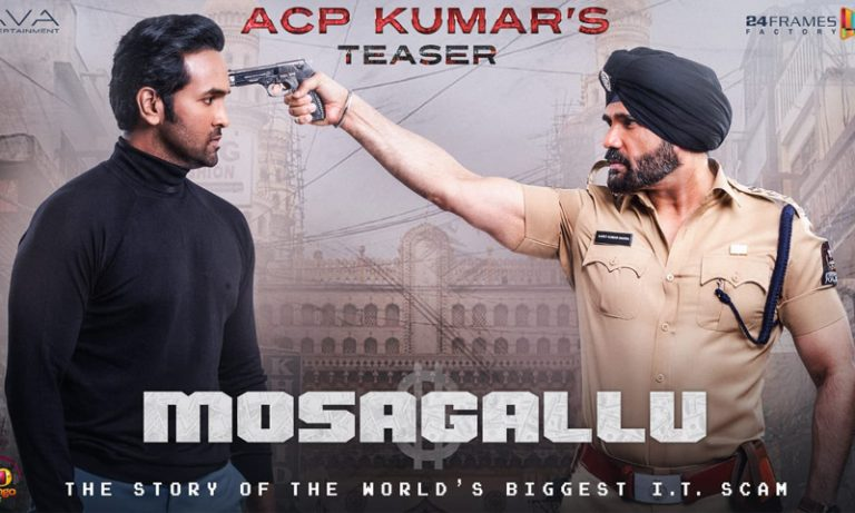 Bollywood actor Sunil Shetty's role unveiled in Mosagallu