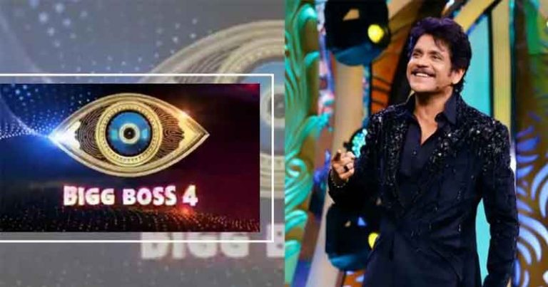 Bigg Boss 4 becoming predictable and boring to the core