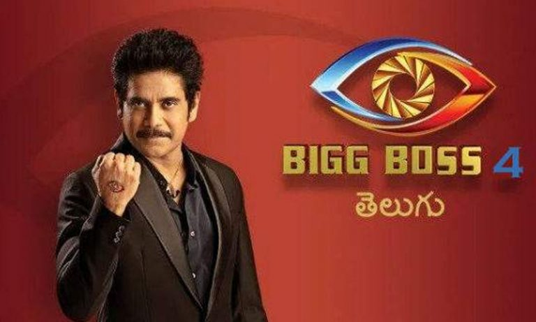 Bigg Boss Telugu 4: This contestant to be evicted from the house