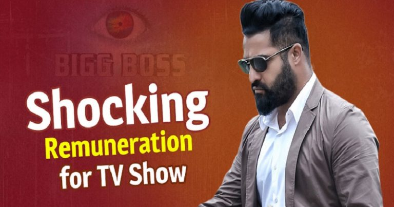 Latest- NTR's remuneration for his new talk show?
