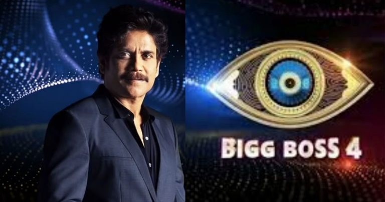 Exclusive – Star Maa negotiating with a big star for Bigg Boss finale