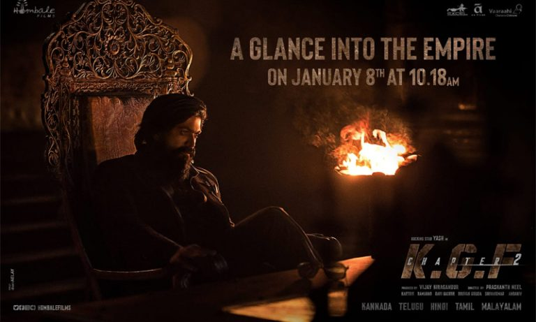 It's official: KGF teaser to be out on this date