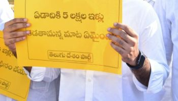 TDP takes out rally to condemn attacks on Dalits, minorities