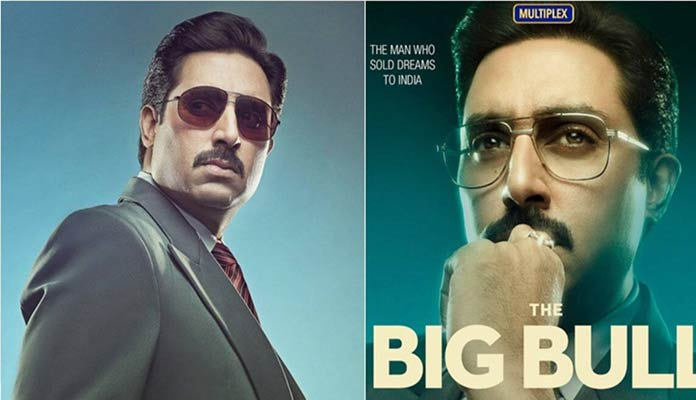 The Big Bull' to have OTT release on April 8