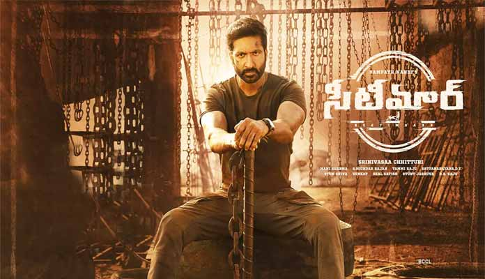Gopichand's Mass look in Seeti Marr goes viral