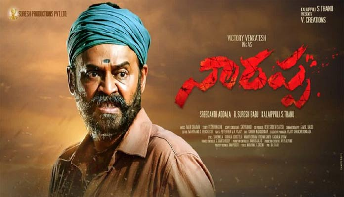 Narappa to have Anantapur Accent?
