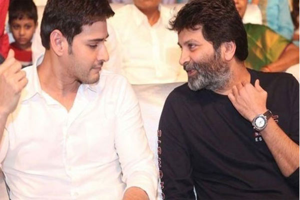 Is this Mahesh-Trivikram's project story?