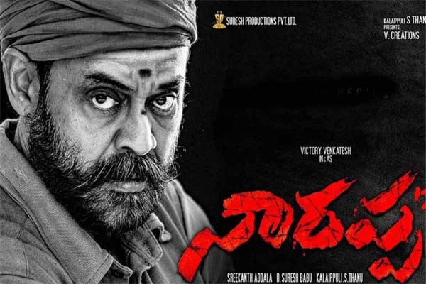 Narappa sequel on cards?